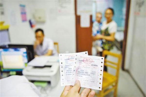五部门联手推进医责险三级公立医院要全部参保