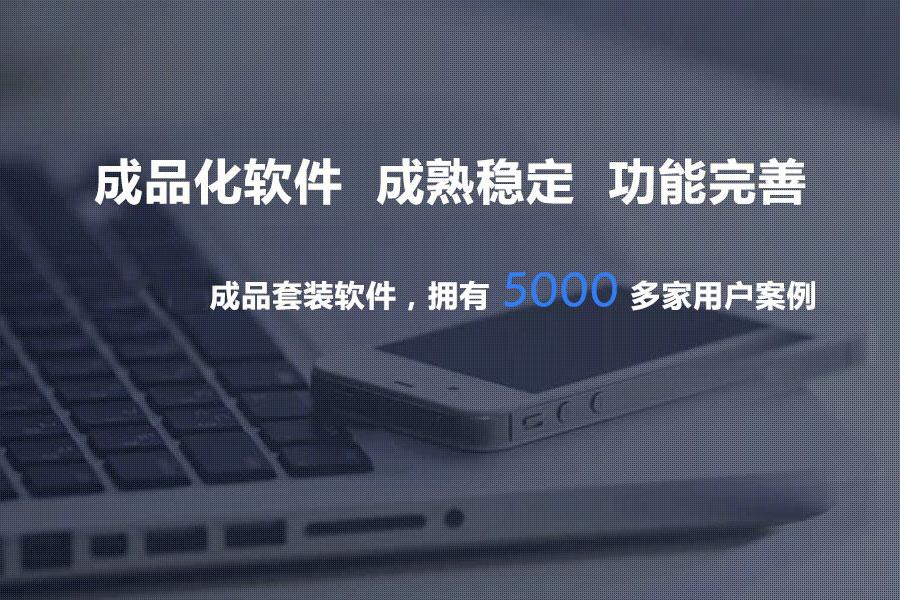 九明珠HIS999V10.0荣获2014年度国家级优秀软件证书