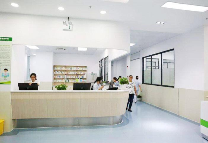 社康中心软件解决方案